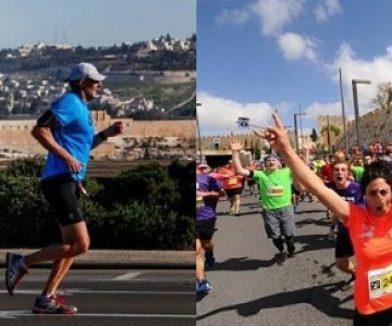 "Jerusalem ""Winner"" Marathon 2020"